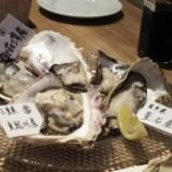 『牡蠣好きにはたまらない♪オイスターバー~Oyster house Kai (オイスターハウス カイ)』の画像