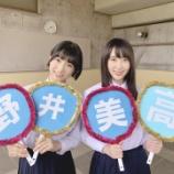 『[ノイミー] 蟹沢萌子「野井美高校 帰宅部です」【もえこ】』の画像