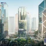 『【香港最新情報】「セントラルに「ハナズオウビル」が建設」』の画像