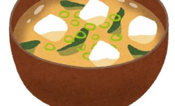 【衝撃】味噌汁サーバーを自宅に導入した結果wwwwwこれは捗りそうwww