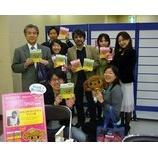 『来てくれてありがとう! 津田沼サイン会』の画像