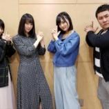 """『乃木坂46メンバー『シンクロ坂』""""ずっきゅん""""写真が続々公開!!!』の画像"""