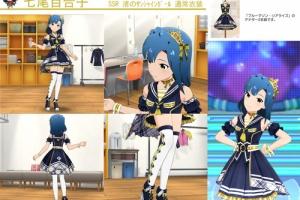【ミリシタ】「渚のサンシャインガール 七尾 百合子(アナザー2)」「制服シリーズ 北上麗花」 衣装紹介