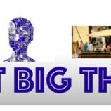 『Next Big Thingを探れ VR、IoT、AI、チャットボットの先にあるもの【湯川塾38期塾生募集】』の画像