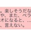 【速報】沖縄48も発足検討へ