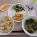 『2月10日の給食』の画像