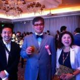 『瀧澤信秋さん出版記念パーティー』の画像