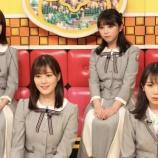 『ホリケンチームに乃木坂46が・・・』の画像