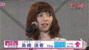 AKB48島崎遥香年内で卒業 劇場での最終公演は12月26日