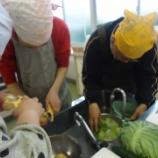 『調理実習~カレッジながさき』の画像