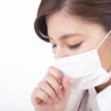 『セキや喘息の考え方』の画像