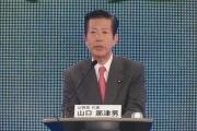 尖閣棚上げに言及=公明・山口代表、香港のテレビで発言