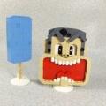 今日はガリガリ君の日。という訳でレゴで作ってみた。