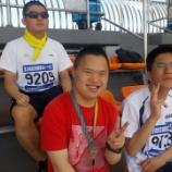 『【江戸川】東京都障害者スポーツ大会に参加しました』の画像