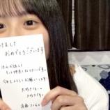 『【乃木坂46】え・・・岩本蓮加、遠藤さくらにジェラシーを抱かれる・・・』の画像