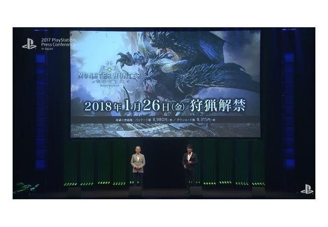【モンハンワールド】2018年1月26日発売決定!今回のメインモンスター『ネルギガンテ』と判明!