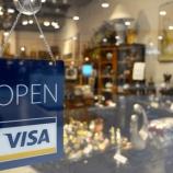 『三井住友VISAカードは長年培ったブランド力と絶対的な信頼性が魅力のクレジットカード。今なら利用金額の20%最大8,000円プレゼント。』の画像