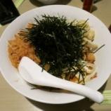 『[浜松ラーメン]屋台拉麺 身空(MISORA)に行ってきた! - 西区舞阪町』の画像