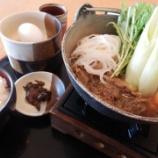 『寒い時は、やっぱり激辛しかない! 一味唐辛子の美味しい食べ方を発見!』の画像