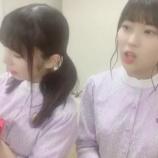 『【乃木坂46】岩本×理々杏も!与田祐希 誕生日のお祝い動画が公開!!!』の画像