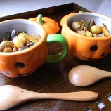 『秋の実りのバルサミコ炒め』の画像