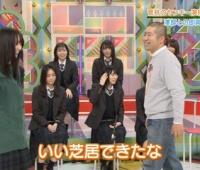 【欅坂46】ゆっかーvs澤部のヤンキー対決!その驚きの結末wwwww【欅って、書けない?】