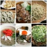 『【連載】「週刊大衆」極うま麺 20200525発売号』の画像