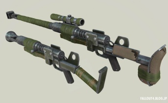 Makeshift Anti Material Rifle v1.3