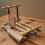 『木片でつくったよ~1』の画像