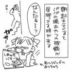 スーパープロ乳児んぎぃちゃん