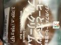 セブンイレブンが新商品「空気がいっぱいはいったクリームパン」を発売wwwwwwwwwwww