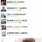 【悲報】福原愛の不倫ニュースが人気すぎて、ワイドショーから逃れられない模様
