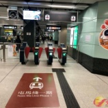 『【香港最新情報】「MTR屯馬線第1期が本日開通」』の画像