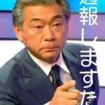 【速報!】みのもんたの次男で日本テレビ社員の御法川雄斗を窃盗未遂で逮捕!