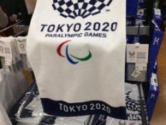 東京五輪の聖火リレールートに韓国がブチギレwwwwwww