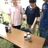 『【福岡】ヘルスケア~飲酒について~』の画像