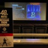『HOTEI 40TH ANNIVERSARY』の画像