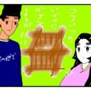 「幼なじみ」というパワー(映画「ヲタクに恋は難しい」)