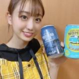 『[イコラブ] 横浜ビールさん「瀧脇笙古さん、お誕生日おめでとうございます!初お酒に横浜ビールを選んで頂けてとても嬉しいです…泣 」』の画像