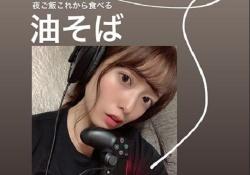 大きめのヘッドフォンが似合う! 斉藤優里のゲーマー姿がコチラwwwww