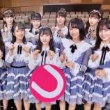 『[イコラブ] 6月13日 NHK「Uta-Tube =LOVE蔵出しSP」実況など…【動画あり】』の画像