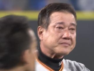【巨人優勝】原、泣く
