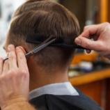 『【散髪】セルフカットは、人生の自由度を上げてくれる』の画像