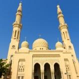 『ドバイの散歩 ジュメイラ・モスクでイスラム文化観光 こわーい場所ではありませんでした。』の画像