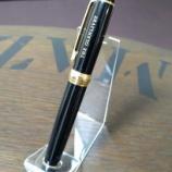 『【GLENLIVET】 ボールペン』の画像