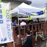 『11月のUCCサイクリング in 久留里城』の画像