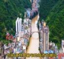 【画像】中国、とんでもない峡谷の都市が発見されるwww 本当面白い国だよな