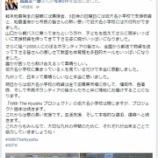 """『NHK「""""連鎖""""大地震 住宅の安全性は」を見ている/悲惨さの中にある少しの希望』の画像"""