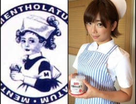 【画像】紗倉まなさんがメンソレータムのキャラクターに変身