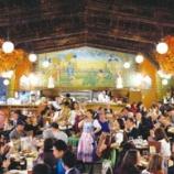 『【イベント】ビヤホールに秋が訪れます「紅葉祭り」開催』の画像